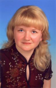 Иванова Ольга Борисовна